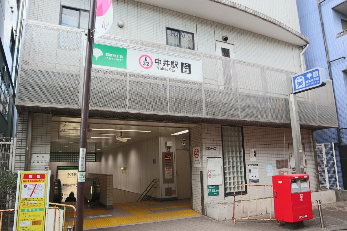 都営大江戸線「中井」駅 徒歩約6分(約480m)