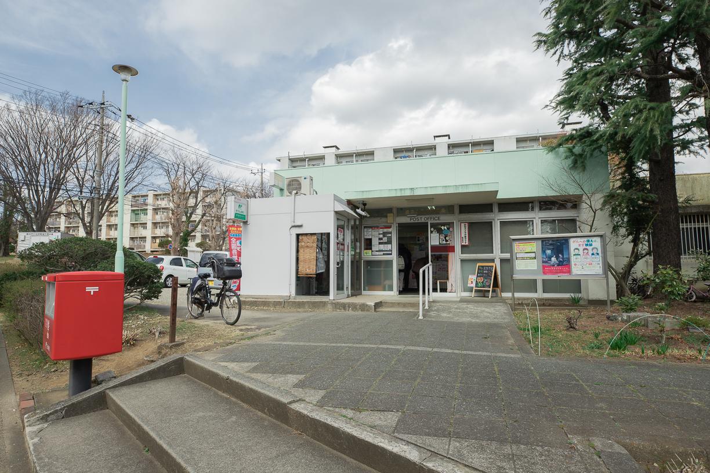 横浜上菅田郵便局 徒歩約14分(約1,100m)