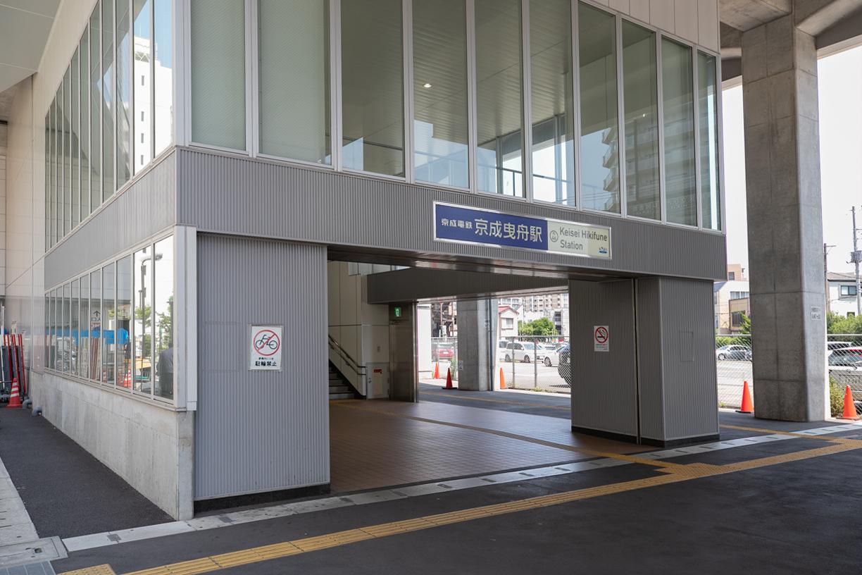 京成押上線「京成曳舟」駅 徒歩7分(約560m)