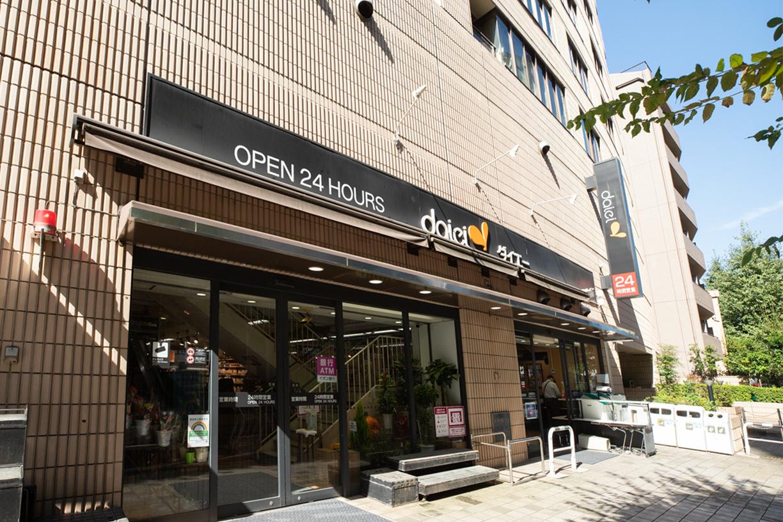 ダイエー小石川店 徒歩約5分(約350m)