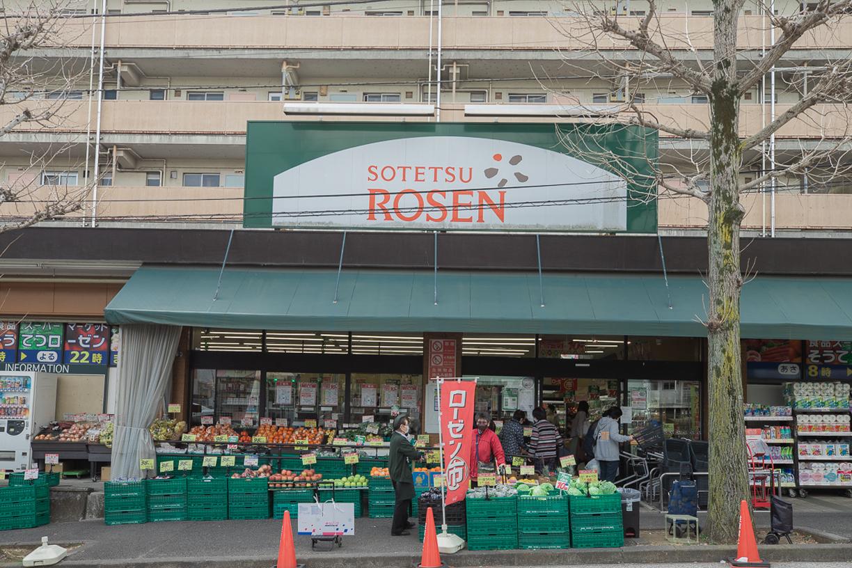 相鉄ローゼン笹山店  徒歩約14分(約1,100m)