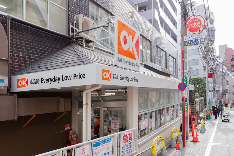 オーケー高円寺店 徒歩約6分(約480m)