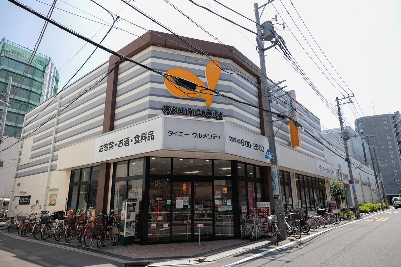 グルメシティ東向島駅前店 徒歩約1分(約80m)
