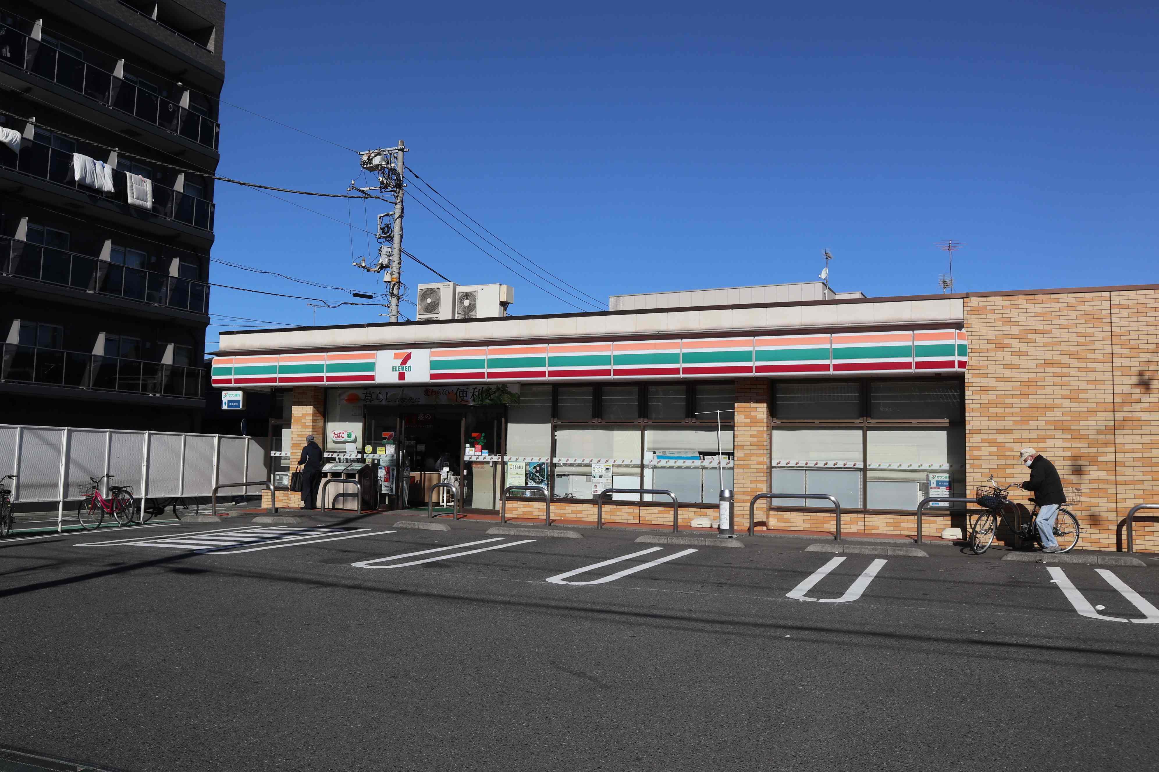 セブンイレブン川崎川中島2丁目店 徒歩約2分(約156m)