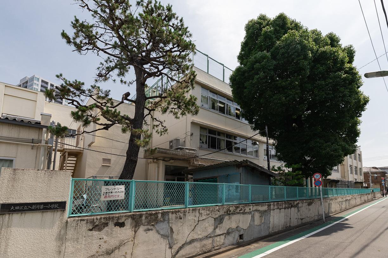 大田区立入新井第一小学校 徒歩約6分(約500m)