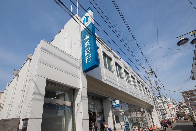 横浜銀行西谷支店  徒歩約5分(約350m)