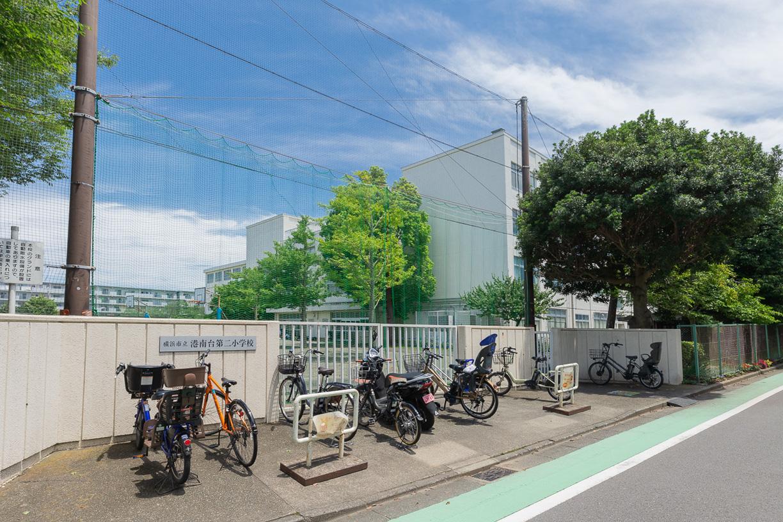 横浜市立港南台第二小学校  徒歩約8分(約570m)