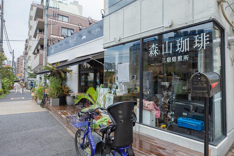 森山珈琲三宿焙煎所  徒歩約7分(約500m)