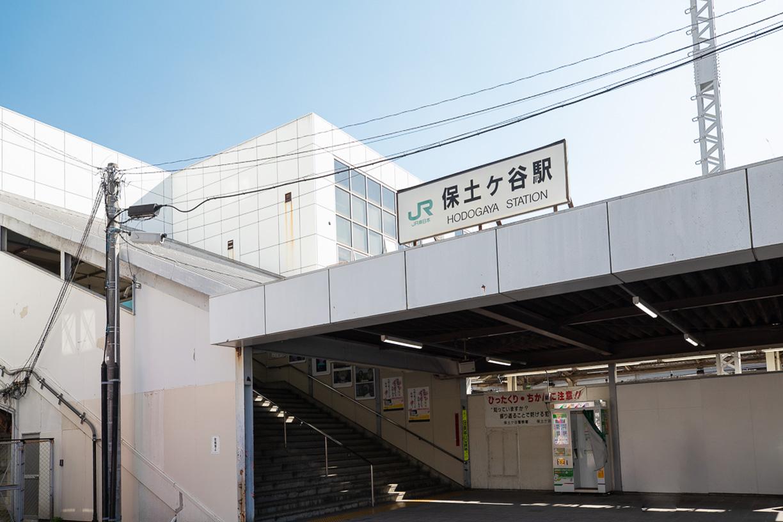 JR「保土ヶ谷」駅 徒歩約4分(約270m)