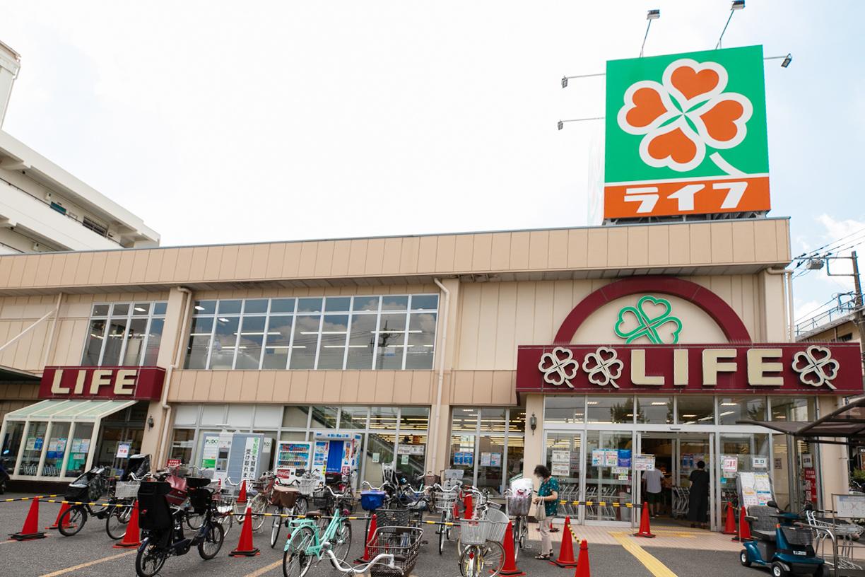 ライフ東尾久店 徒歩約11分(約824m)