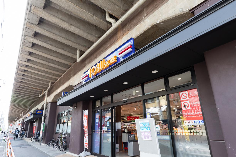 東武ストア梅島店  徒歩約8分(約600m)