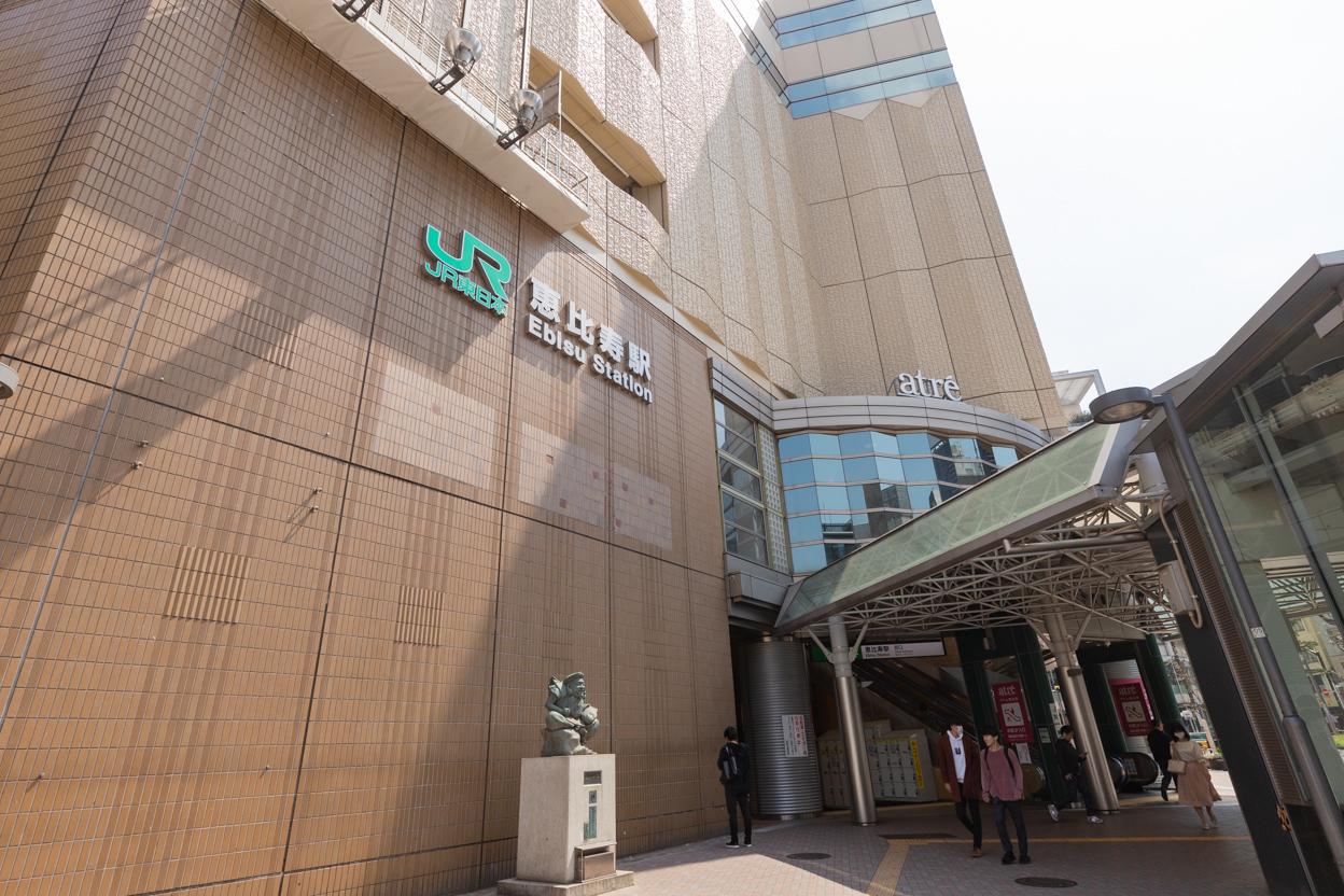 JR山手線・埼京線「恵比寿」駅  徒歩約8分(約640m)