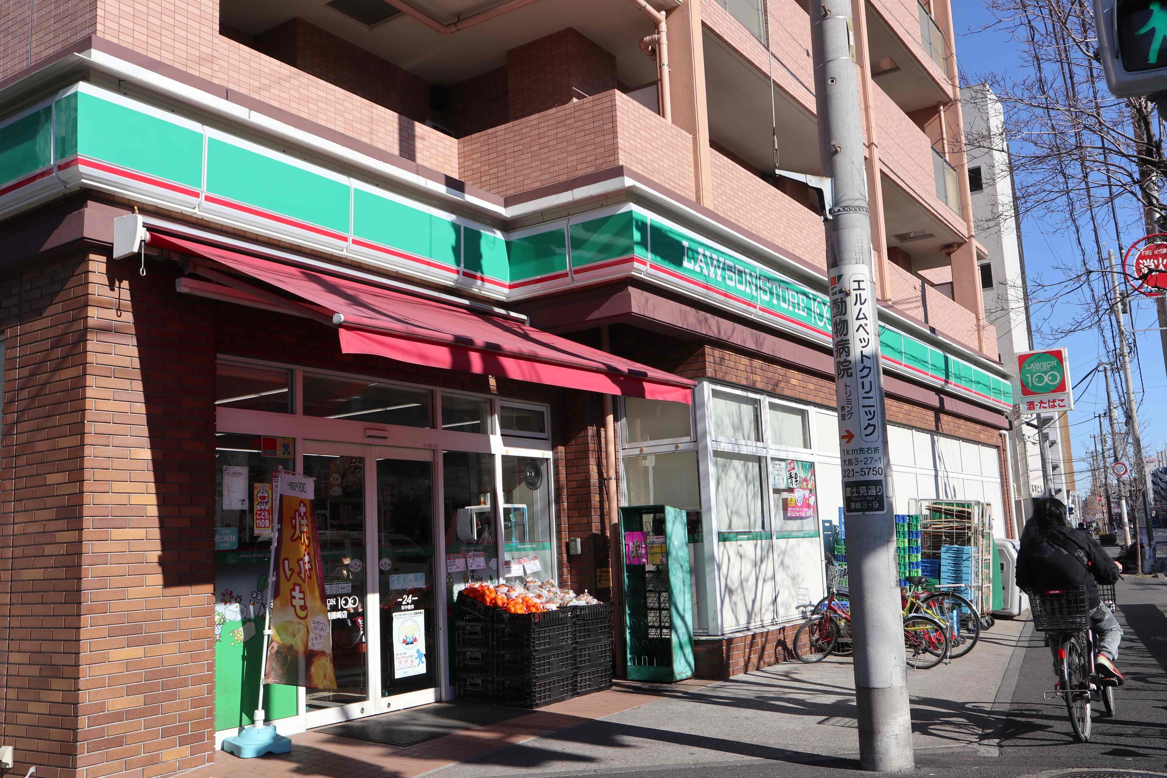 ローソンストア100 川崎藤崎店  徒歩約4分(約290m)