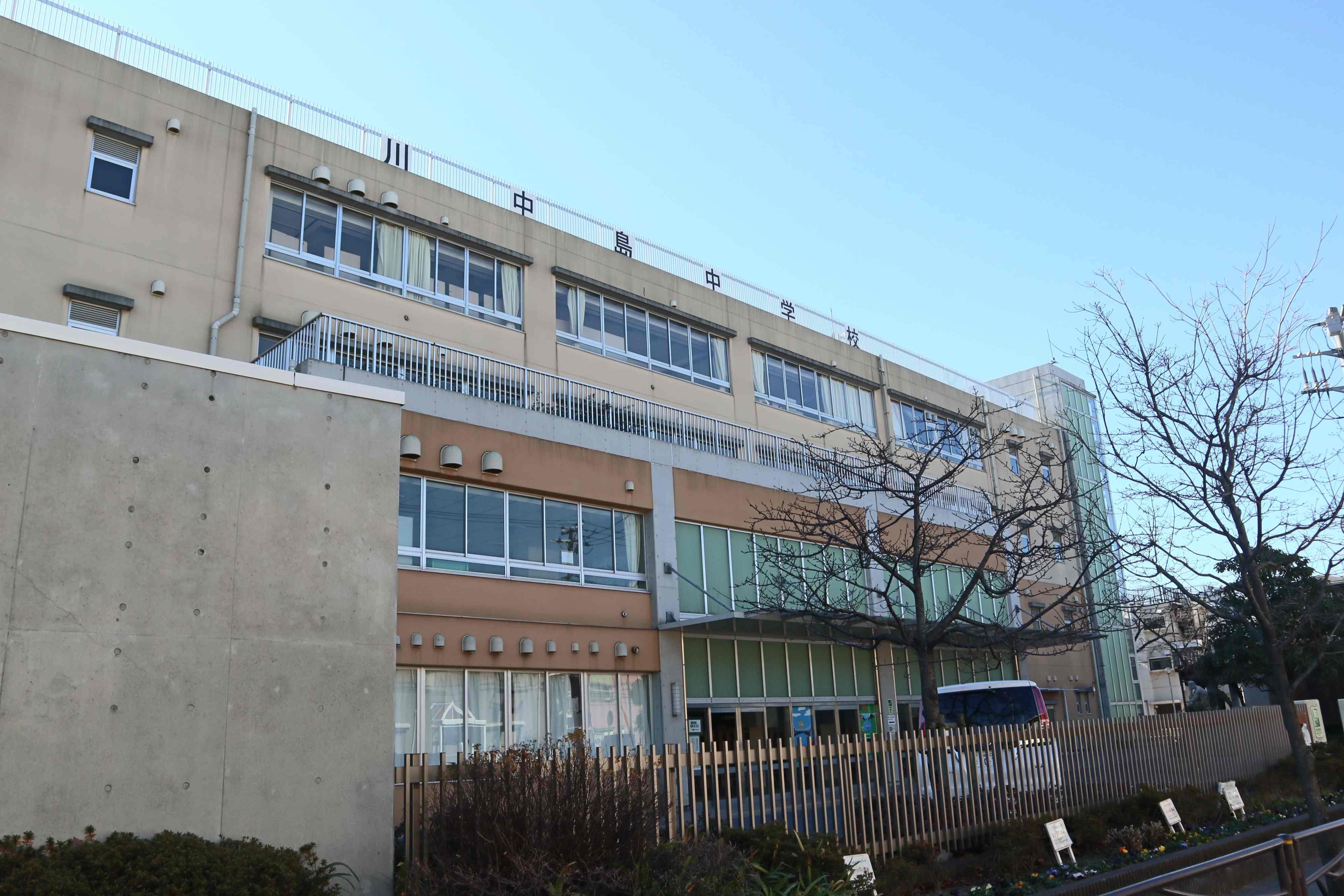 川中島中学校 徒歩約6分(約441m)