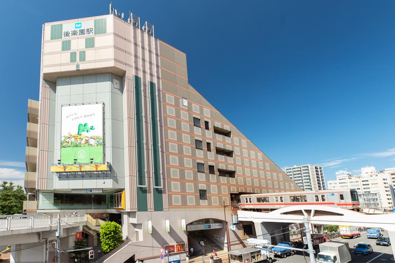 東京メトロ丸の内線・南北線「後楽園」駅 徒歩約7分(約500m)