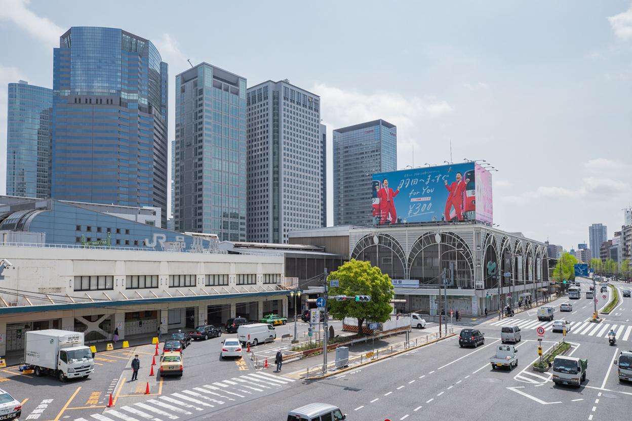 JR、京浜急行線「品川」駅 徒歩約9分(約720m)