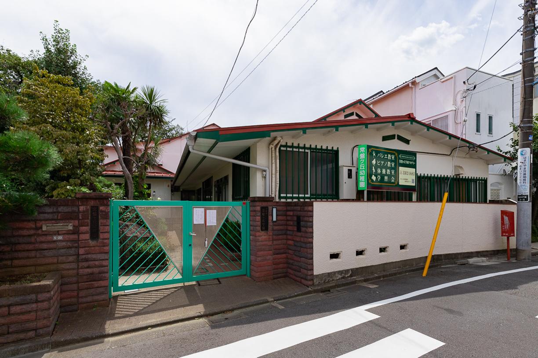 常盤ケ丘幼稚園  徒歩約4分(約259m)
