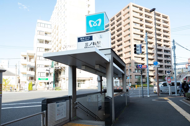 東京メトロ日比谷線「三ノ輪」駅 徒歩約5分(約400m)
