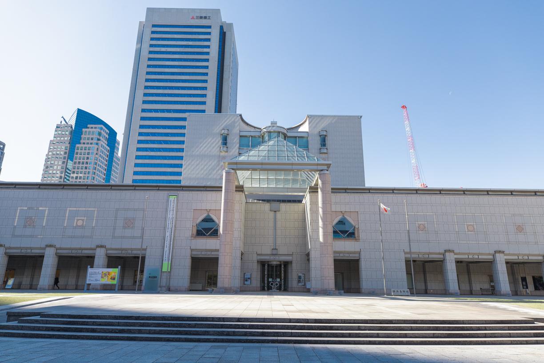 横浜美術館 徒歩約10分