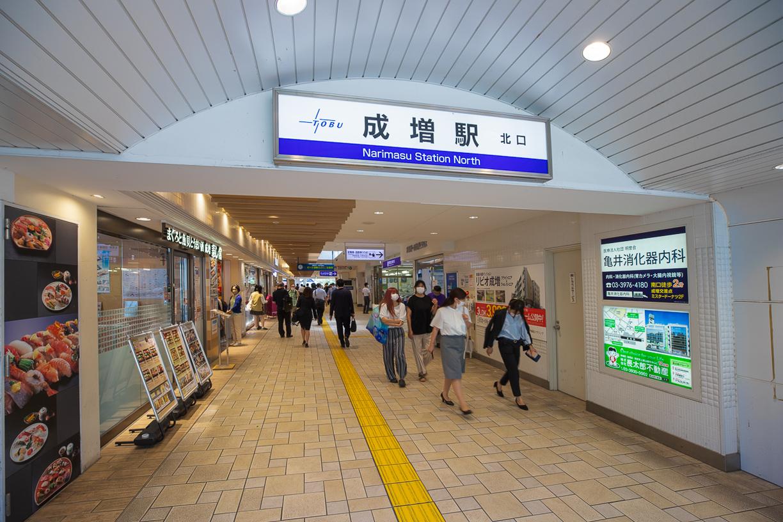 東武東上線「成増」駅  徒歩約12分(約1,000m)