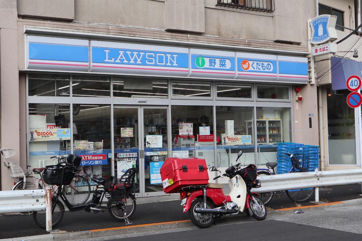 ローソン新宿上落合店 徒歩約4分(約296m)