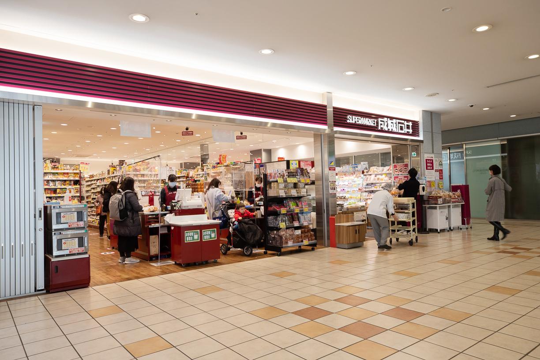 成城石井アトレ目黒2店 徒歩約5分(約330m)