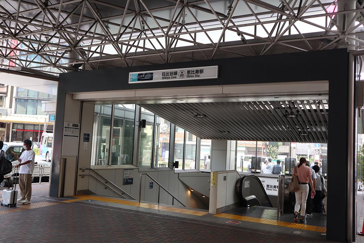 東京メトロ日比谷線「恵比寿」駅 徒歩約6分(約480m)