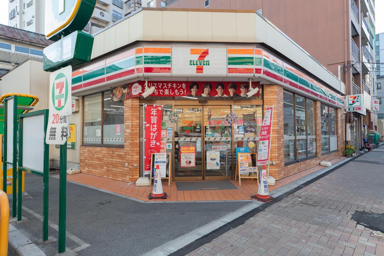 セブン-イレブン 台東下谷3丁目店 徒歩約4分(約260m)