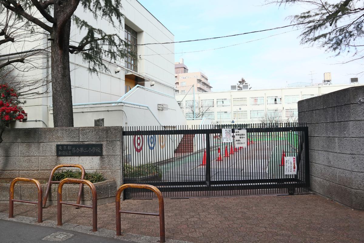 新宿区立落合第二小学校  徒歩約8分(約639m)