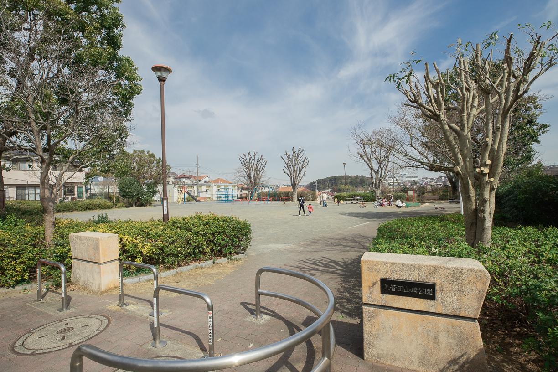 上菅田山崎公園 徒歩約4分(約300m)
