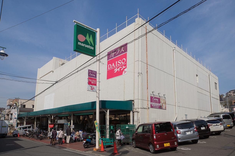マルエツ西谷店 徒歩約6分(約450m)