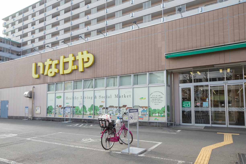 いなげや江戸川船堀店  徒歩約8分(約623m)