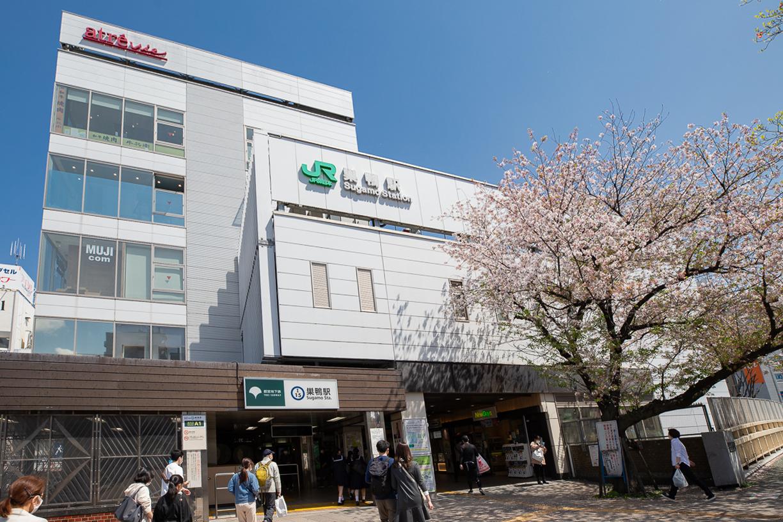 JR山手線・都営三田線「巣鴨」駅 徒歩約7分