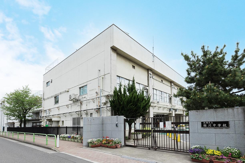 板橋区立桜川中学校 徒歩約9分(約650m)