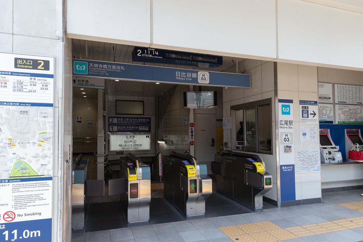東京メトロ日比谷線「広尾」線 徒歩約9分(約720m)