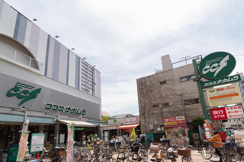ココスナカムラ梅島店  徒歩約5分(約350m)