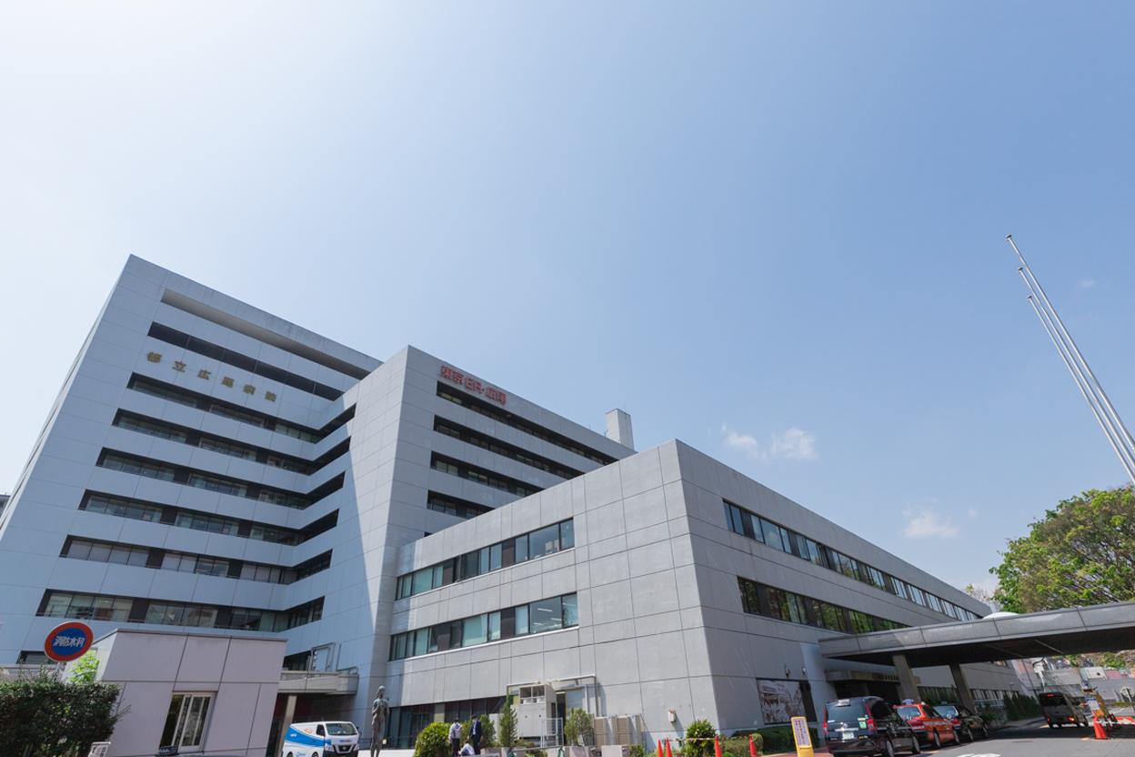 都立広尾病院  徒歩約9分(約680m)