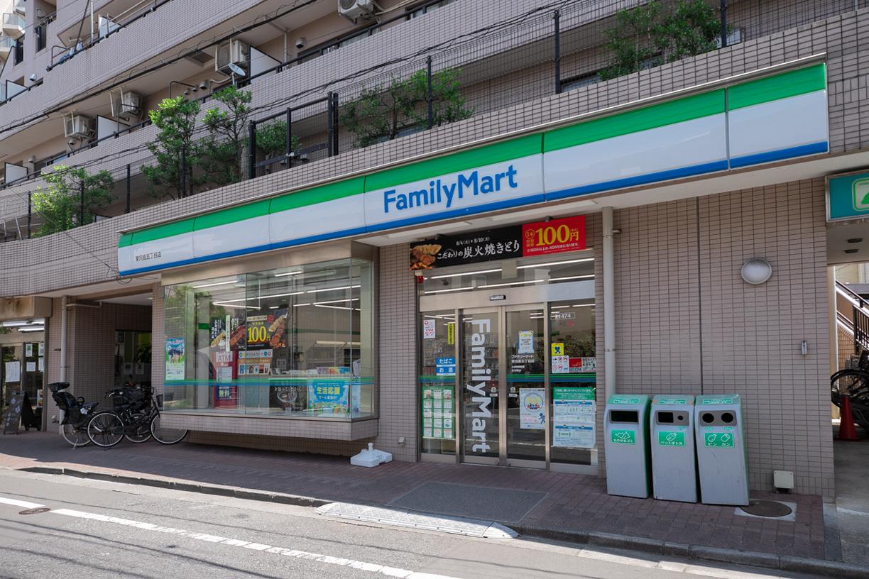 ファミリーマート東向島五丁目店 徒歩約3分(約240m)