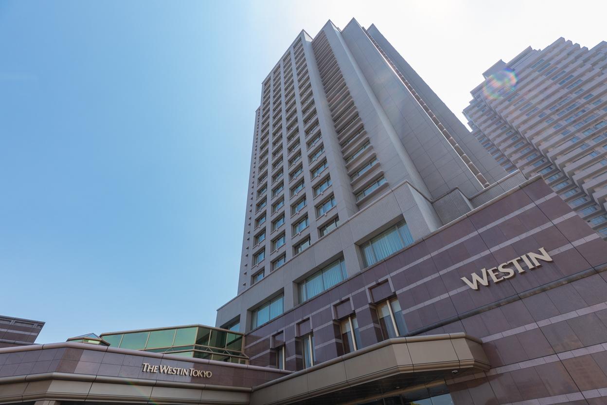 ウエィスティンホテル東京 徒歩約10分(約790m)