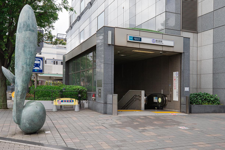 東京メトロ半蔵門線「錦糸町」駅   徒歩約12分(約960m)