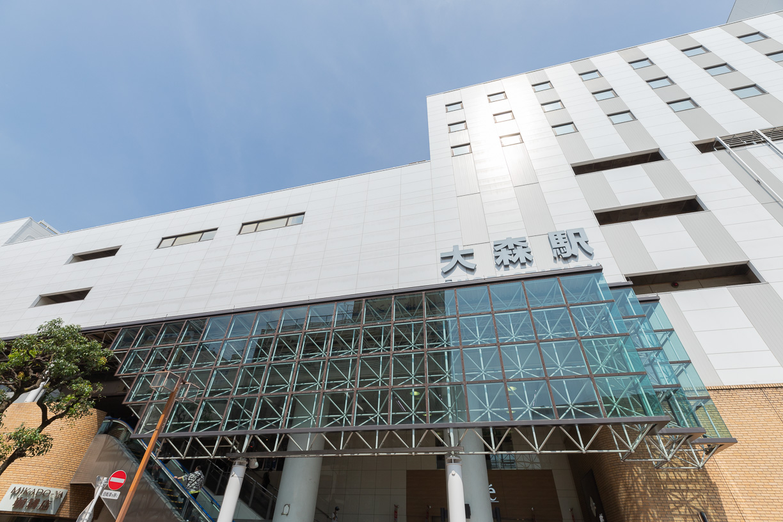 JR京浜東北線「大森」駅 徒歩約3分(約220m)