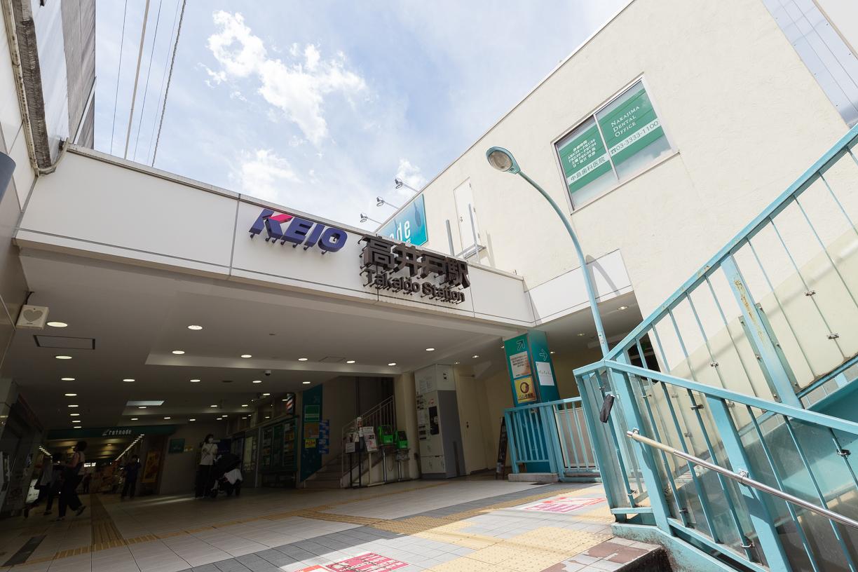 京王井の頭線「高井戸」駅  徒歩約8分(約592m)