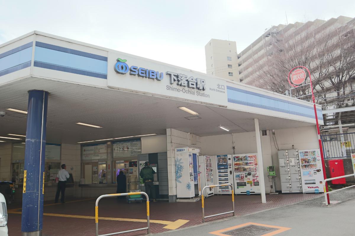 西武新宿線「下落合」駅  徒歩約3分(約240m)