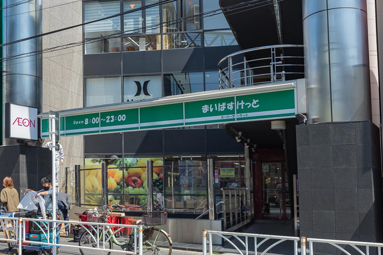 まいばすけっと神宮前2丁目商店街店  徒歩約4分(約300m)
