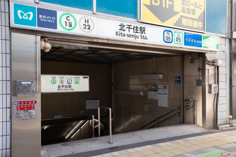 東京メトロ千代田線・日比谷線 徒歩約10分