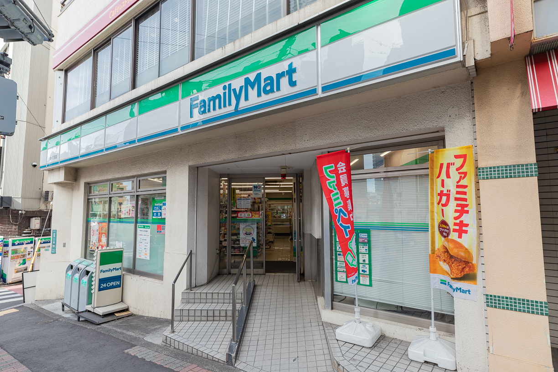 ファミリーマート目黒一丁目店 徒歩約1分(約56m)