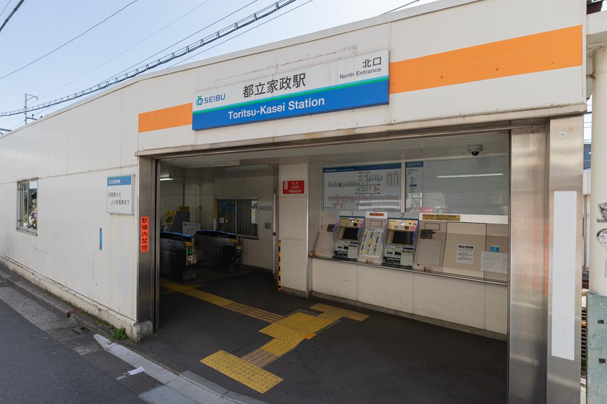 西武新宿線「都立家政駅」 徒歩約4分(約290m)
