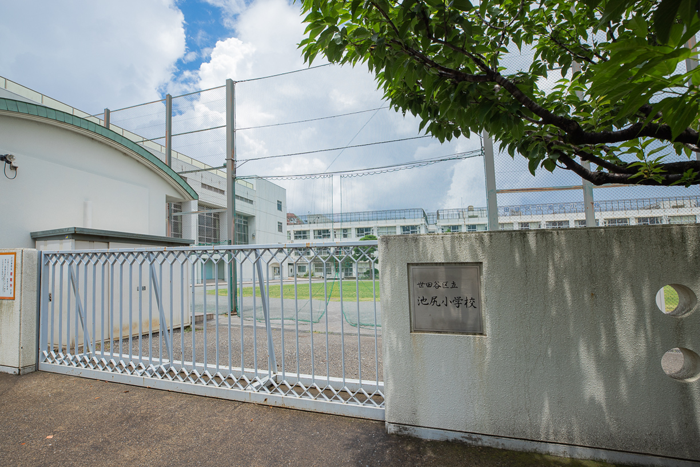 世田谷区立池尻小学校  徒歩約2分(約160m)