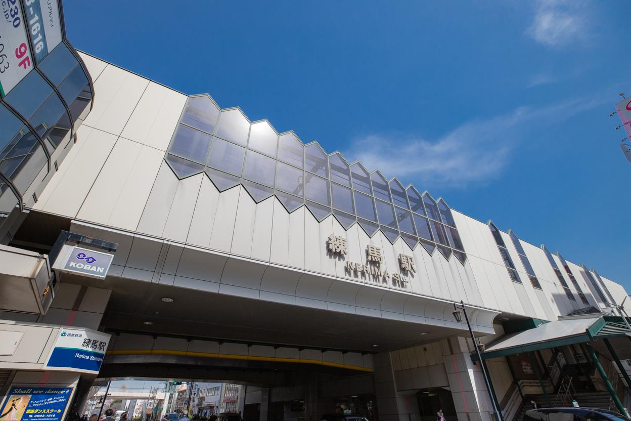 西武池袋・豊島線・有楽町線、都営大江戸線「練馬」駅 徒歩約17分(約1360m)