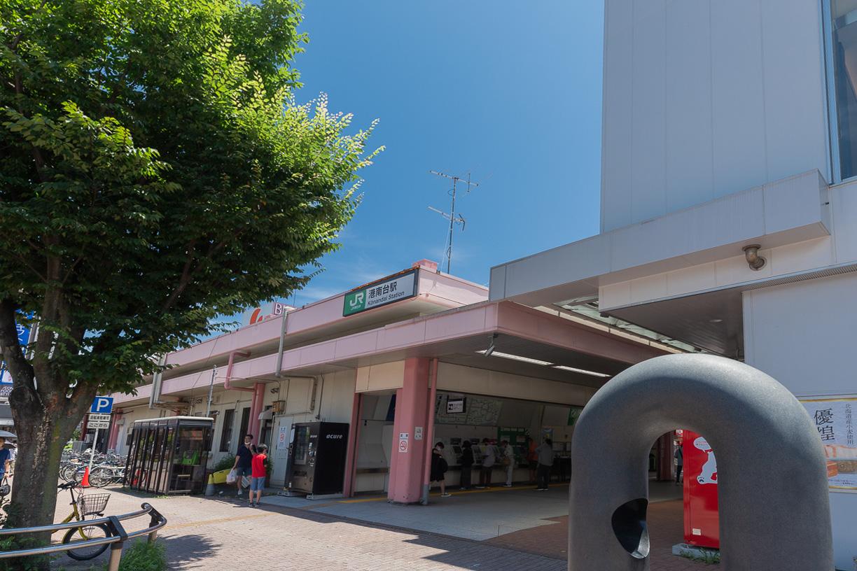 JR京浜東北・根岸線「港南台」駅 徒歩約10分(約800m)